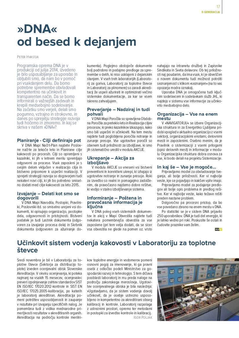 dna-megavat-december2014
